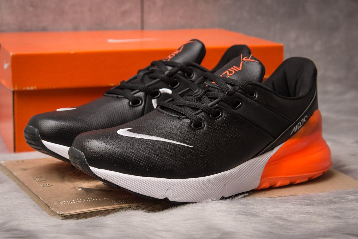 Кроссовки мужские 15287, Nike Air 270, черные, [ 41 42 46 ] р. 41-26,5см.