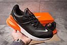 Кроссовки мужские 15287, Nike Air 270, черные, [ 41 42 46 ] р. 41-26,5см., фото 2