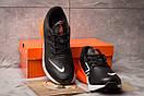 Кроссовки мужские 15287, Nike Air 270, черные, [ 41 42 46 ] р. 41-26,5см., фото 3