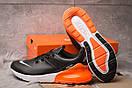 Кроссовки мужские 15287, Nike Air 270, черные, [ 41 42 46 ] р. 41-26,5см., фото 4