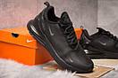 Кроссовки мужские 15303, Nike Air 270, черные, [ 43 ] р. 43-27,5см., фото 5