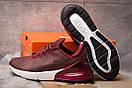 Кроссовки мужские 15304, Nike Air 270, бордовые, [ 42 ] р. 42-26,8см., фото 4