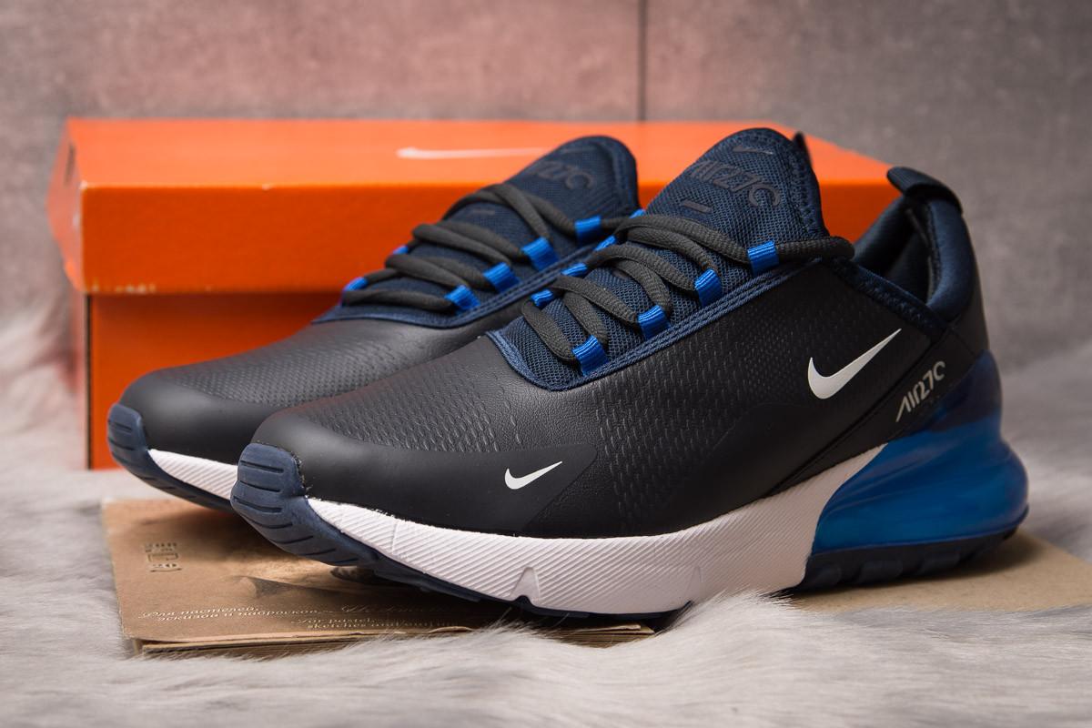 Кроссовки мужские 15305, Nike Air 270, темно-синие, < 42 43 44 45 46 > р. 42-26,8см.