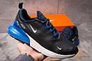 Кроссовки мужские 15305, Nike Air 270, темно-синие, < 42 43 44 45 46 > р. 42-26,8см., фото 2