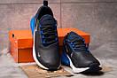 Кроссовки мужские 15305, Nike Air 270, темно-синие, < 42 43 44 45 46 > р. 42-26,8см., фото 3