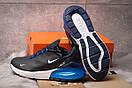 Кроссовки мужские 15305, Nike Air 270, темно-синие, < 42 43 44 45 46 > р. 42-26,8см., фото 4