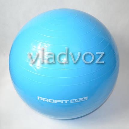 Мяч для фитнеса шар фитбол гимнастический для гимнастики беременных грудничков 65см голубой, фото 2