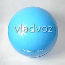 Мяч для фитнеса шар фитбол гимнастический для гимнастики беременных грудничков 65см голубой, фото 3