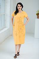 Легка літня ситцева сукня з квітковою аплікацією та бісером бананового кольору №1448