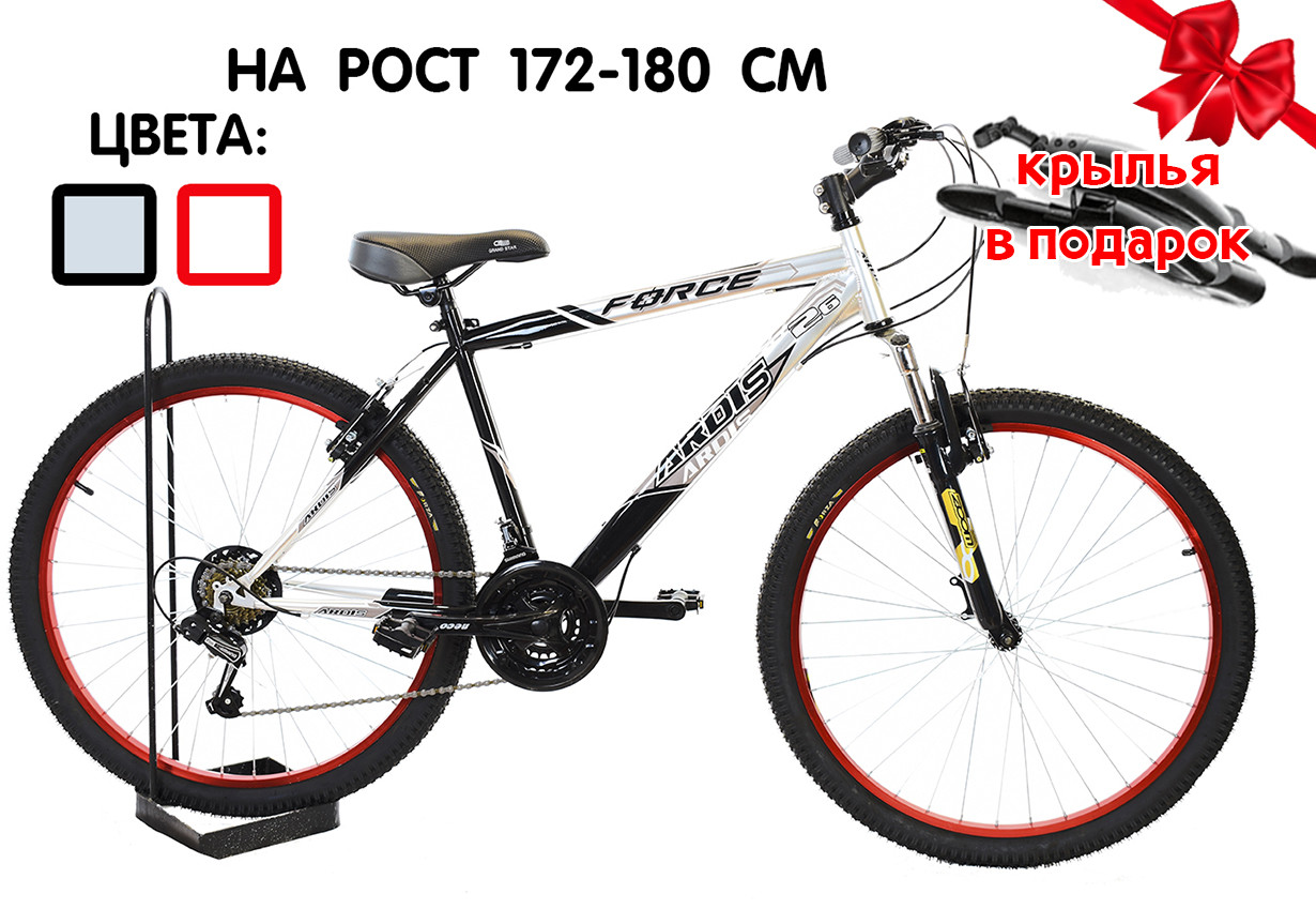 """Горный велосипед ARDIS FORCE ECO 26"""""""