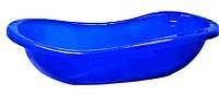Ванночка детская «SL» синяя Консенсус (ванна для малыша, ребёнка)