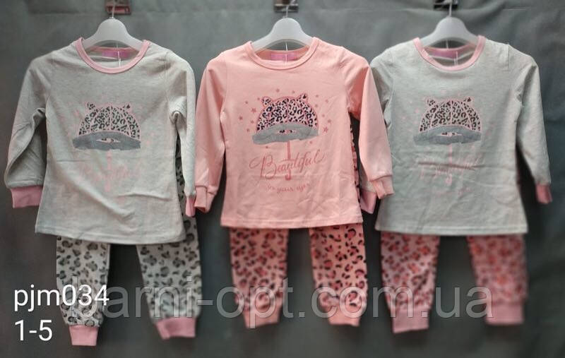 Детские пижамы , Setty Koop ,в остатке 1 год
