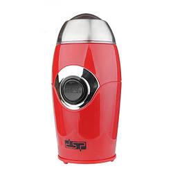 Кофемолка DSP KA3002А красная