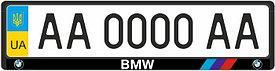 Рамка под номерные знаки BMW  (рамка номера)