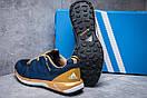 Кроссовки мужские 11662, Adidas Terrex Boost, темно-синие, [ 42 ] р. 42-26,5см., фото 4