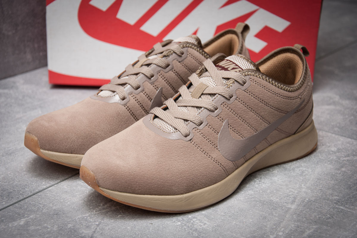 Кроссовки мужские 11952, Nike  Free Run 4.0 V2, коричневые, [ 44 ] р. 44-27,7см.