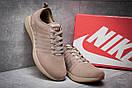 Кроссовки мужские 11952, Nike  Free Run 4.0 V2, коричневые, [ 44 ] р. 44-27,7см., фото 3