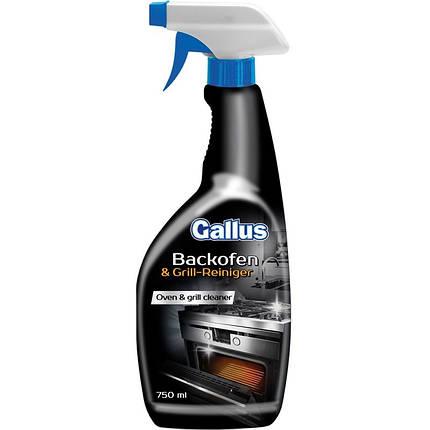 Средство для очистки духовок Gallus 0,75мл, фото 2