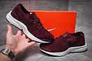 Кроссовки мужские 12552, Nike Air, бордовые, [ 41 ] р. 41-25,9см., фото 2