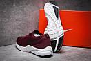 Кроссовки мужские 12552, Nike Air, бордовые, [ 41 ] р. 41-25,9см., фото 4