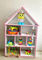 Домик стеллаж для игрушек, детский домик для игрушек, стеллаж для игрушек.