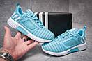 Кроссовки женские 12902, Adidas Climacool, голубые, [ 38 ] р. 38-24,0см., фото 2