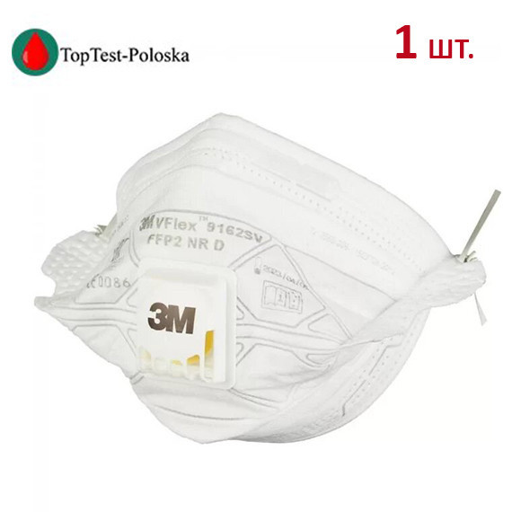 Маска Противовирусный респиратор 3М VFLEX 9162Е FFP2 c клапаном белый защита класса ФФП2