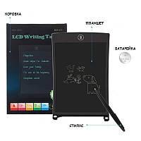 Графический LCD планшет для рисования,записей  со стилусом Writing Tablet  8.5