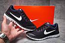 Кроссовки женские 12994, Nike Air Free 3.0, фиолетовые, [ 37 ] р. 37-23,1см., фото 2