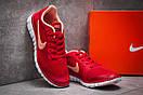 Кроссовки женские 12995, Nike Air Free 3.0, красные, [ 37 ] р. 37-23,1см., фото 3