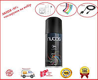 Дезодорант мужской Java Nucos 150мл.