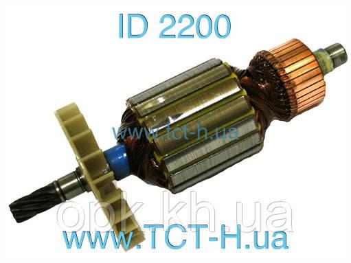 Якорь электропилы Rebir,Vorskla ПМЗ-2400С (54*190 8-з. вправо)