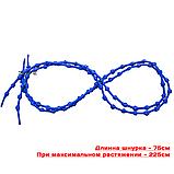 Шнурки для обуви с узелками эластичные 2Life Синий (n-517), фото 2