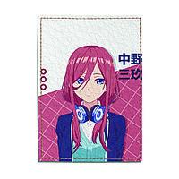 Обкладинка П'ять наречених | 5-toubun no Hanayome