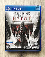 Assassin's Creed Rogue | Изгой (рус.) (б/у) PS4, фото 1