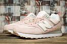 Кроссовки женские 16826, New Balance 574, розовые, [ 40 ] р. 40-25,0см., фото 2