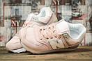 Кроссовки женские 16826, New Balance 574, розовые, [ 40 ] р. 40-25,0см., фото 3