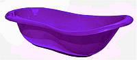 Ванночка детская «SL» фиолетовая Консенсус (ванна для малыша, ребёнка)
