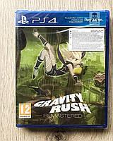 Gravity Rush Remastered (рус. суб.) PS4, фото 1