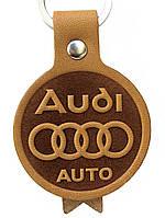 Автомобильный кожаный брелок Ауди AUDI Auto, фото 1