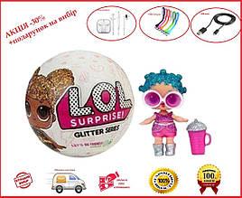 Кукла сюрприз LOL в шарике LOL glitter series doll аналог