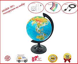 Школьный глобус географический 22см