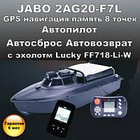 Прикормочный Кораблик JABO-2АG20A-F7L Автопилот GPS навигация, память 8 точек, автосброс, литиевый АКБ 20А/Ч, фото 1