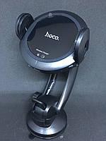 Автодержатель с Беспроводным зарядным устройством Hoco CA35