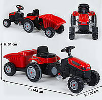 Веломобиль – Трактор на педалях с прицепом 07-316 Красная