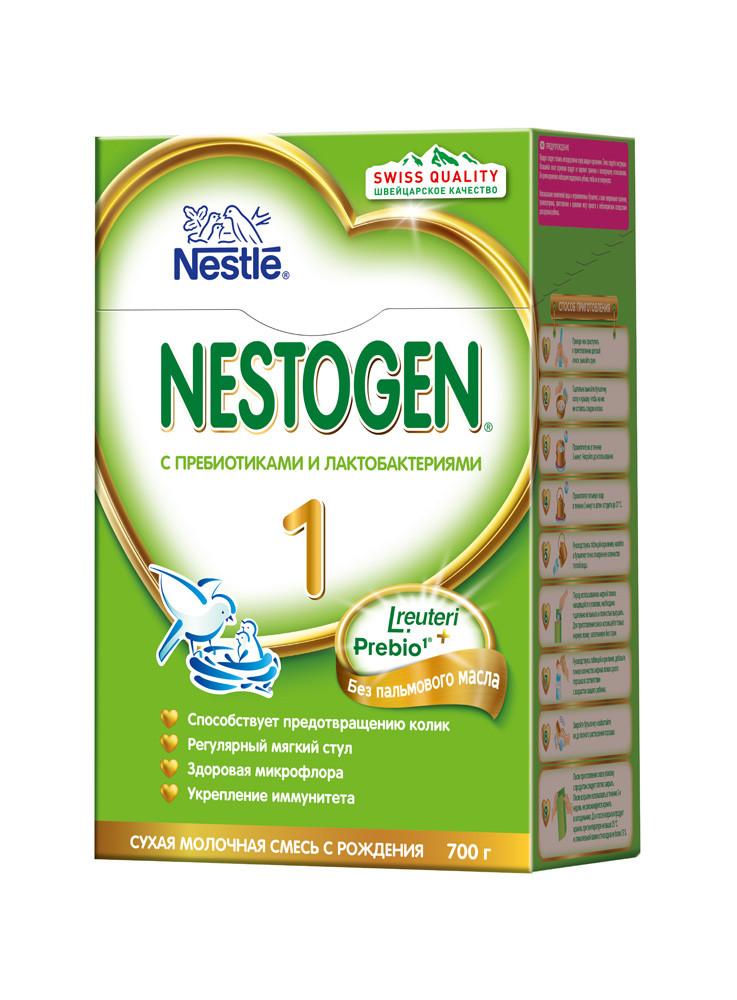 Nestogen® 1 Суха молочна суміш для дітей від народження, 700 г
