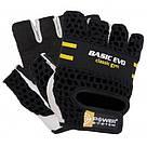 Перчатки для фитнеса и тяжелой атлетики Power System Basic EVO PS-2100 XL Black/Yellow Line, фото 3
