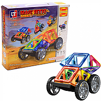 Магнитный конструктор «Цветные магниты» 32 детали (LT3001)