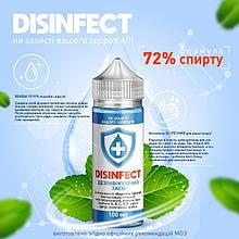 Anti-септик для рук Disinfect 100ml
