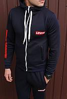 Спортивный костюм мужской весенний синий в стиле Levi's. Кофта + штаны. Спортивний костюм чоловічий
